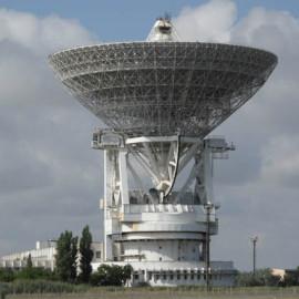 Секретные объекты Крыма — Центр космической связи