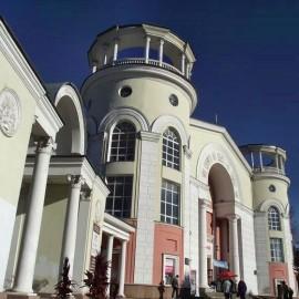 Симферополь — Город Пользы