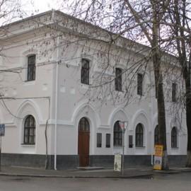 Этнографический музей в Симферополе