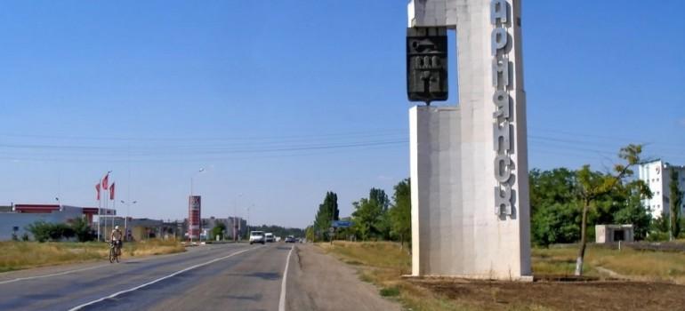Армянск — основные достопримечательности