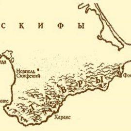История Крыма кратко в датах