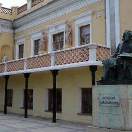 Национальная картинная галерея им. И.К. Айвазовского
