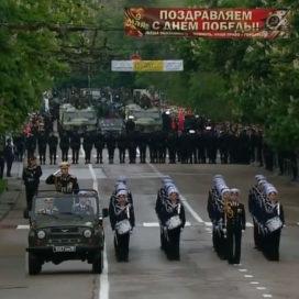9 мая в Севастополе — туры в Крым на майские праздники